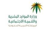 Holy Makkah Municipality